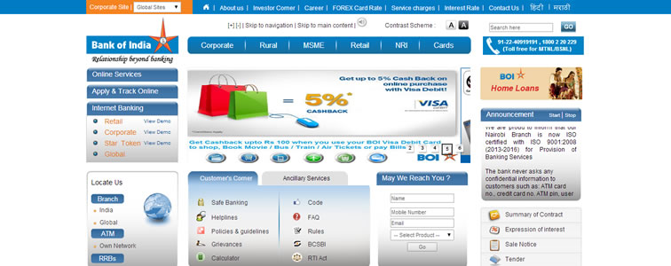 example of Bad UI and Good UX Bank Of India
